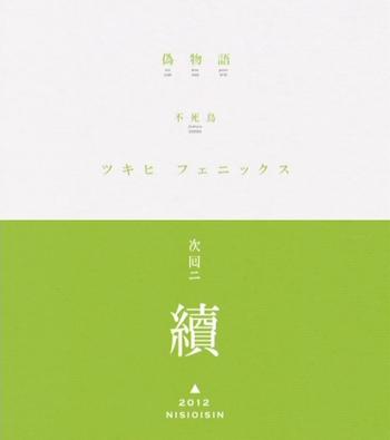 11_c.jpg