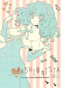 FASHIONISTA 2011