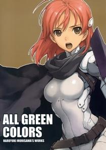 all_green_colors.jpg